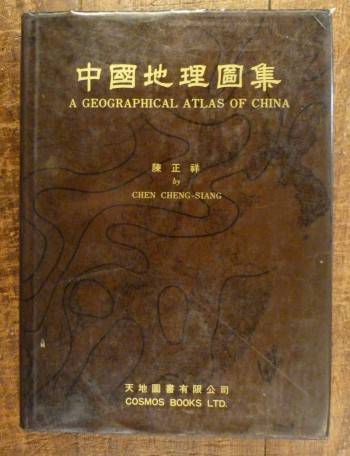 Image for A Geographical Atlas of China